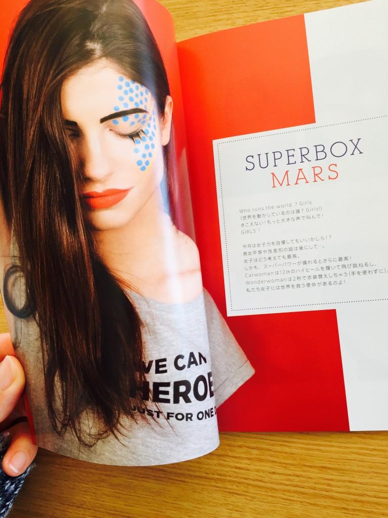 mylittlebox マイリトルボックス中身 2015 3月 my little super box