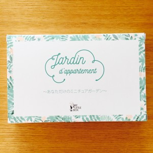 マイリトルボックス 2016 4月 my little flower box