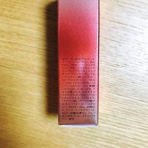 アルティミューン パワライジング コンセントレート(美容液)10ml